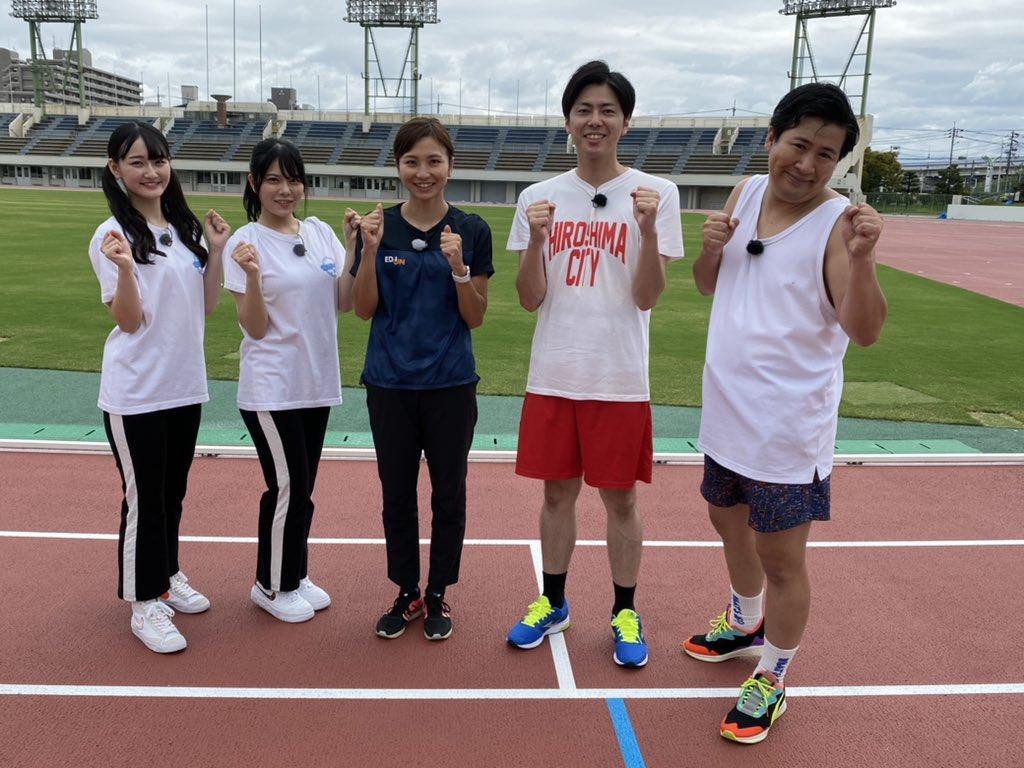 「せとチャレ!STU48」#170:秋のスポーツスペシャル後編!【2021.10.7 24:15〜 広島ホームテレビ】