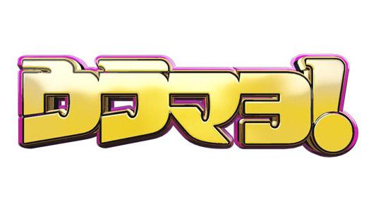 峯岸みなみが「ウラマヨ!」にゲスト出演!【2021.10.9 13:00〜 関西テレビ】