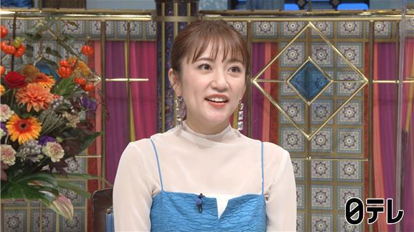 高橋みなみが「踊る!さんま御殿!! 3時間SP」にゲスト出演!【2021.10.12 19:56〜 日本テレビ】