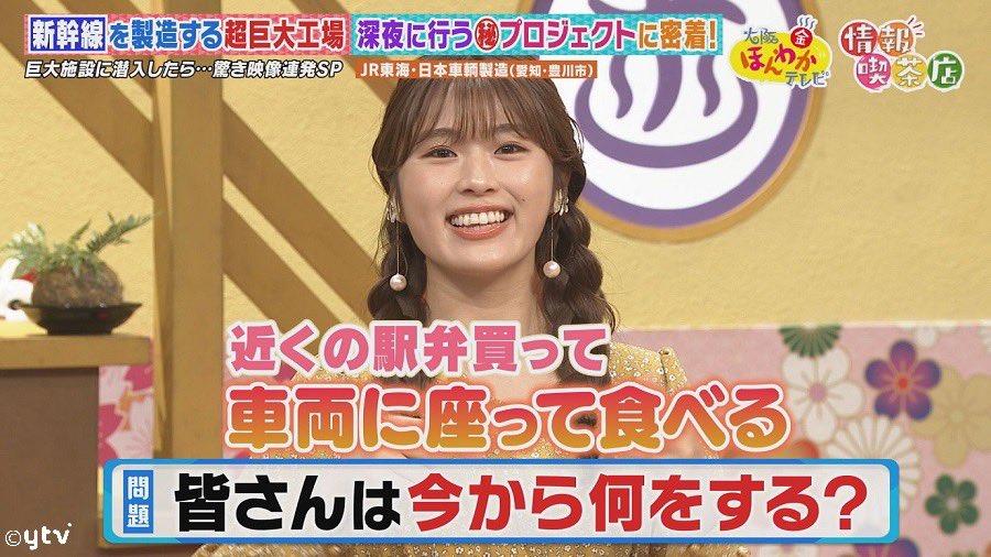 NMB48 渋谷凪咲、福本愛菜が「大阪ほんわかテレビ」に出演!【2021.10.15 19:00〜 読売テレビ】